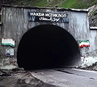 Anzob Tunnel