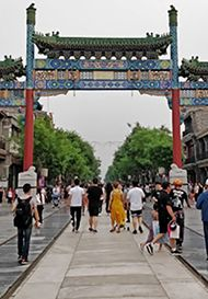 Fun Things to Do in Beijing
